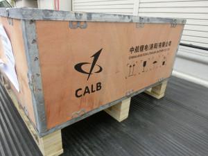 中国航空電子 LiFePo4