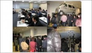 東京都自動車整備振興会 セミナー