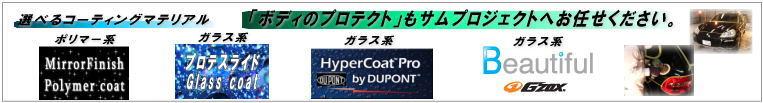 coat-760100-1