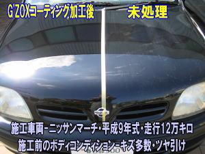 hikaku-k11-w300-225-1