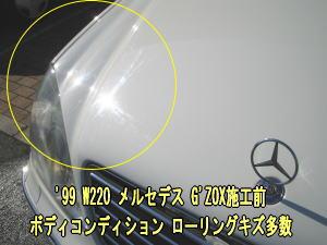 hikaku-w220-w300-225-1
