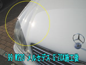 hikaku-w220-w300-225-2