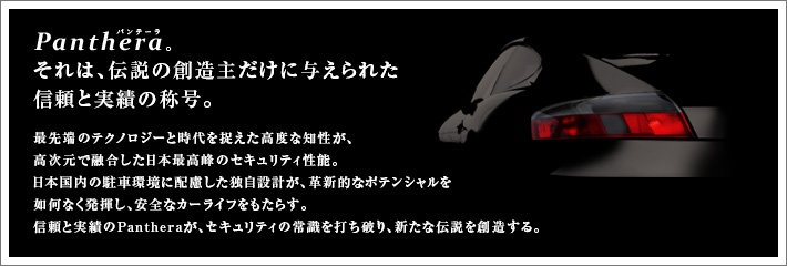 idx_info