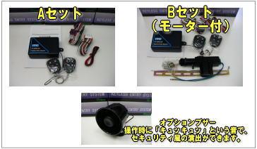 keyless360210-3