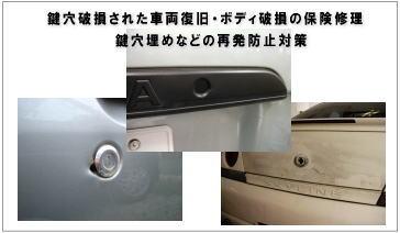 repair2360210
